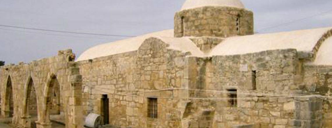 Kouklia, Paphos