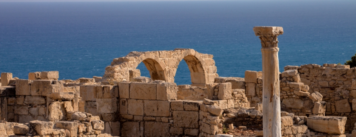 Kourion Archeological Site, Limassol