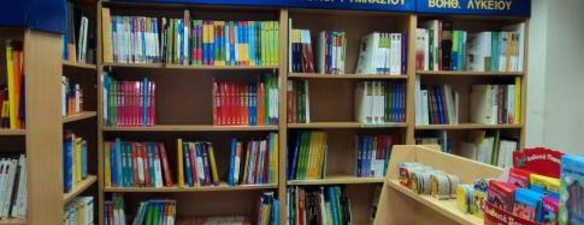 Kynkos books, книжный магазин в Лимасоле