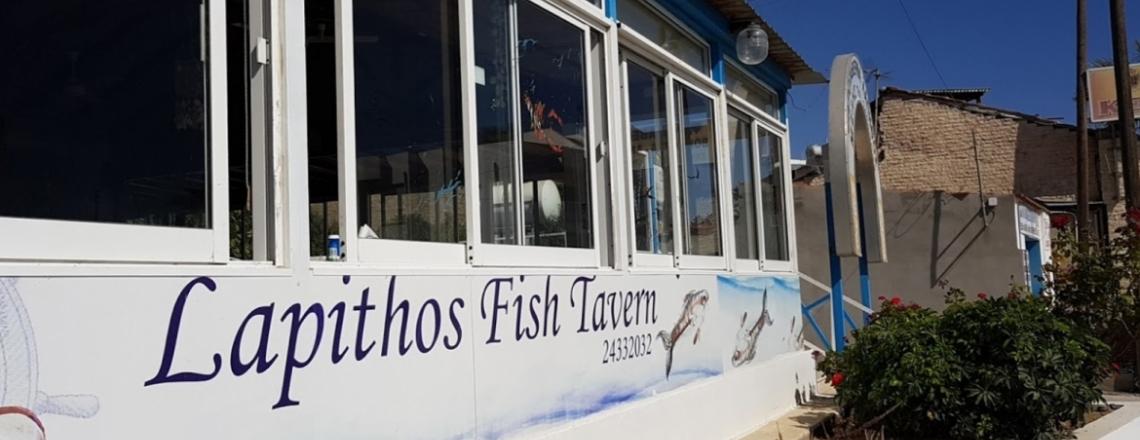 Lapithos Fish Tavern, рыбная таверна Lapithos в деревне Зиги, Ларнака
