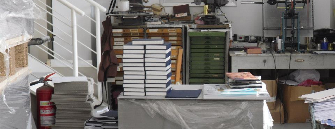 Lellos Bookbinding LTD, переплетная мастерская «Леллос» в Лимассоле