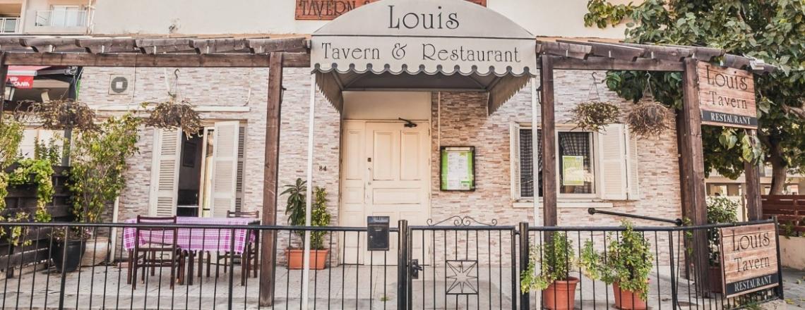 Louis Tavern & Restaurant, ресторан Louis в Никосии