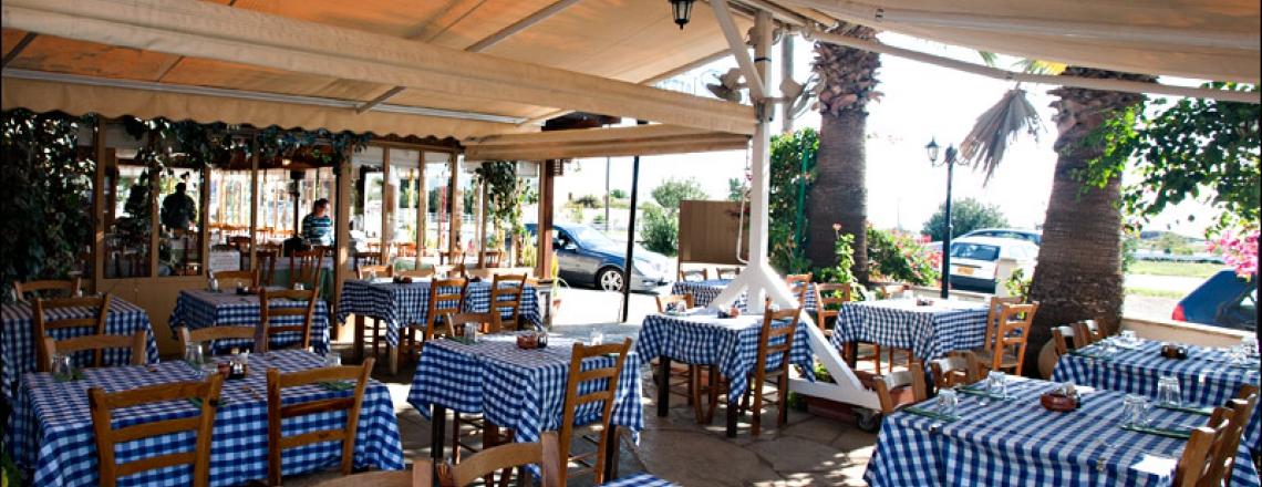 Lysia Restaurant, ресторан «Лисьа» в Ларнаке