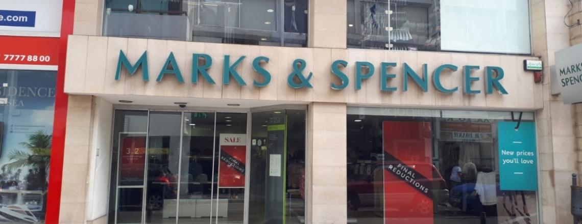 Магазины Marks & Spencer в Ларнаке