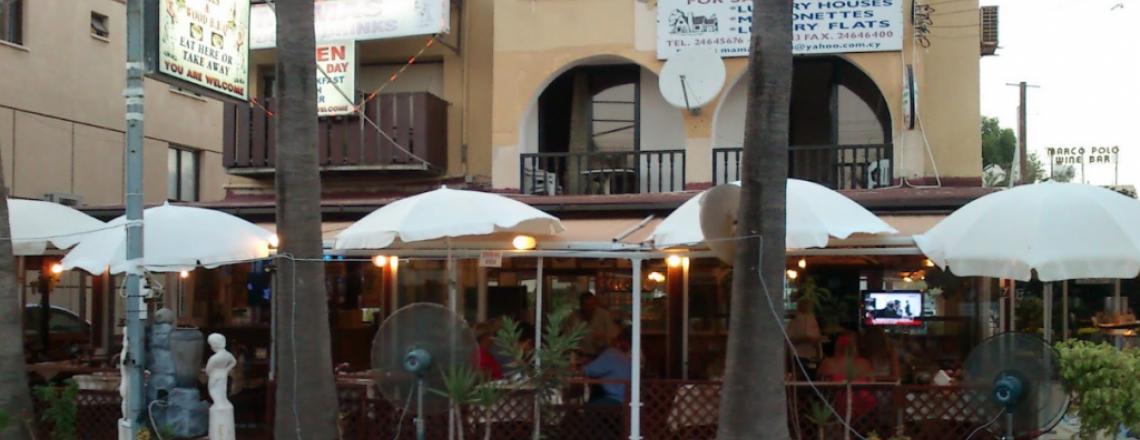 Mamas Restaurant, ресторан «Мамас» в Ларнаке