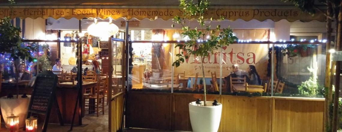 Maritsa traditional coffee shop, кафе Maritsa в Лимассоле
