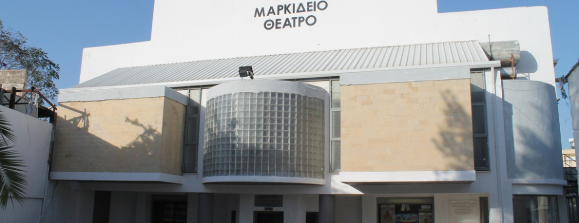 Markideio Theatre, Paphos