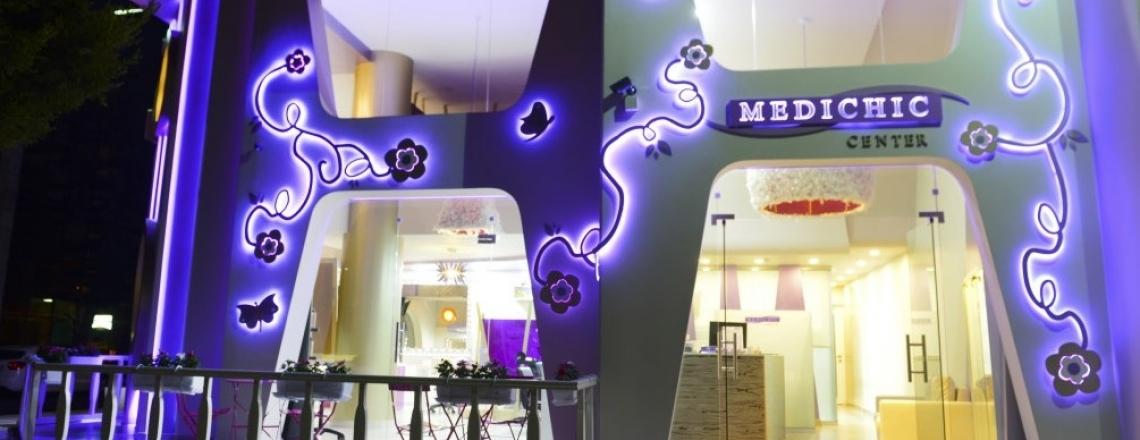 MediChic Center, салон красоты MediChic в Лимассоле