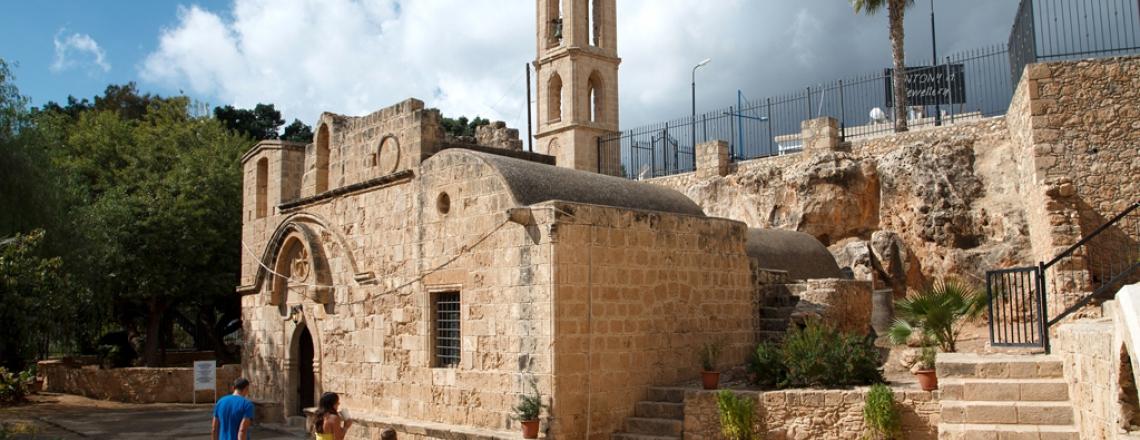 The Ayia Napa monastery