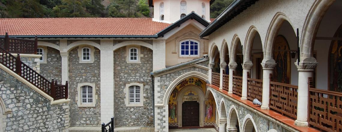 Kykkos Monastery, Troodos, Nicosia