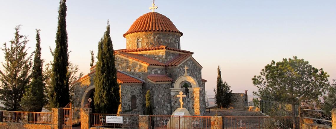 Stavrovouni Monastery, Larnaca