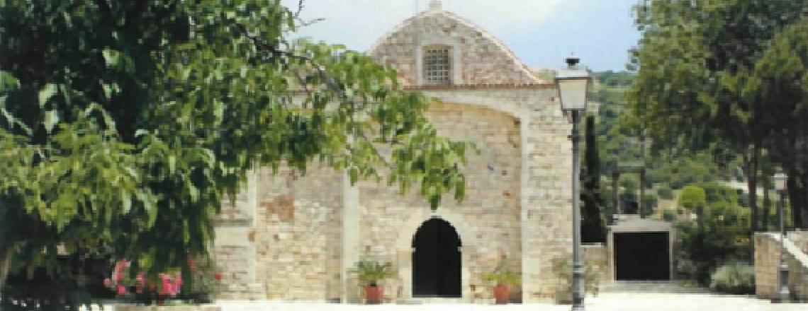Монастырь Агиа Мони