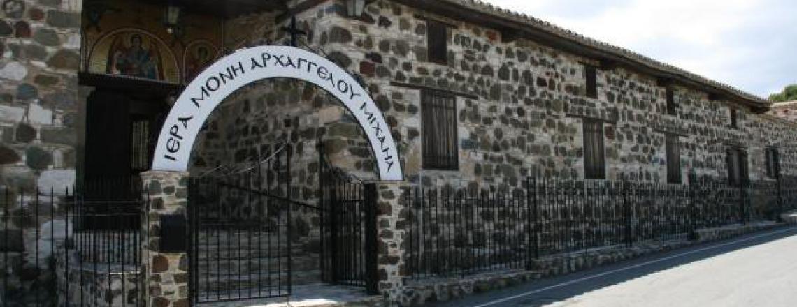 Монастырь Архангела Михаила в Аналиондасе