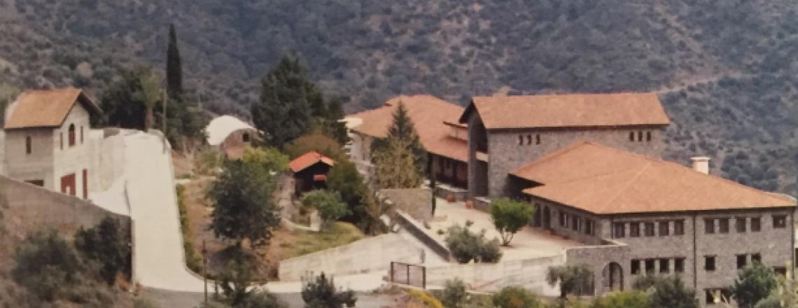 Монастырь Богородицы Амиру