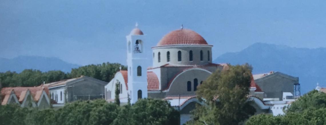 Монастырь Богородицы Глоссы
