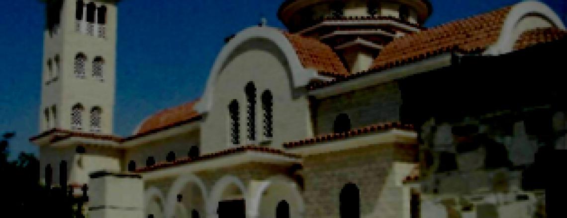 Монастырь Святой Марины