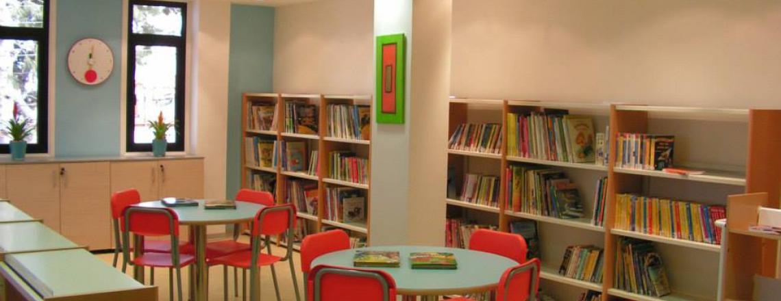 Municipal Library of Lakatamias, городская библиотека Лакатамии, Никосия