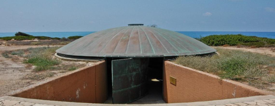 Maa-Palaiokastro, музей «Маа Палаирокастро»в Пафосе