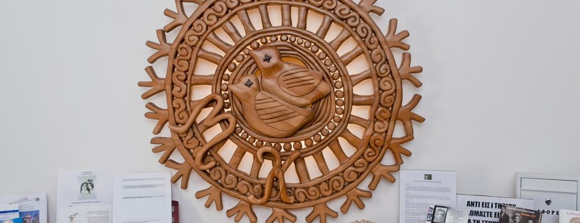 «Плоумисто Псоми», музей хлеба и арт-галлерея, Лимассол