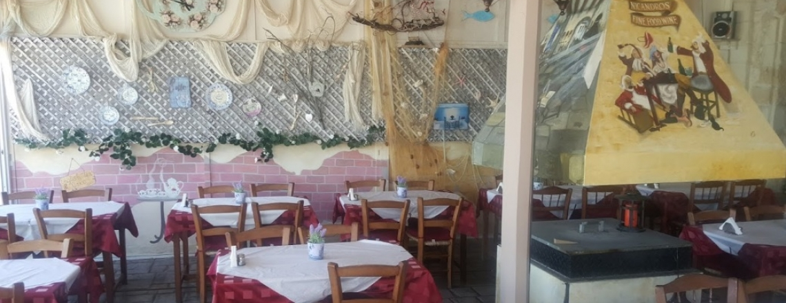 Nicandros Fish Tavern & Steak House, ресторан Nicandros в Полисе