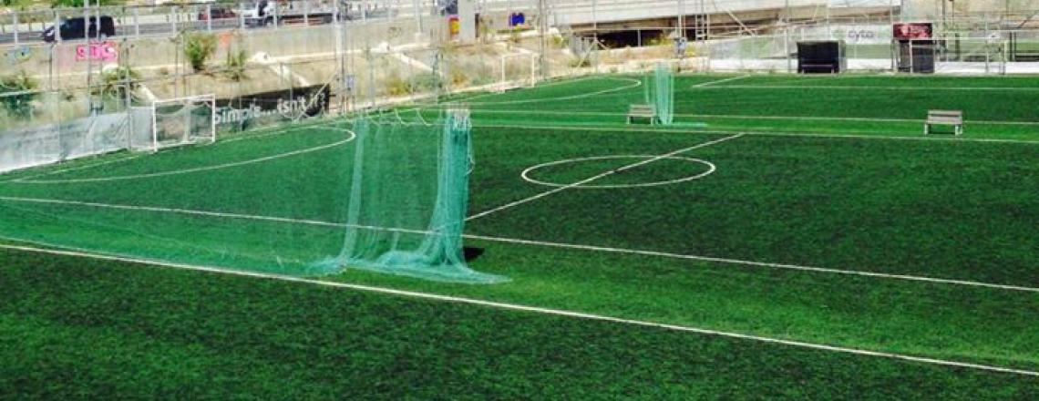 Nuevo Campo, спортивный центр «Нуэво Кампо» в Никосии
