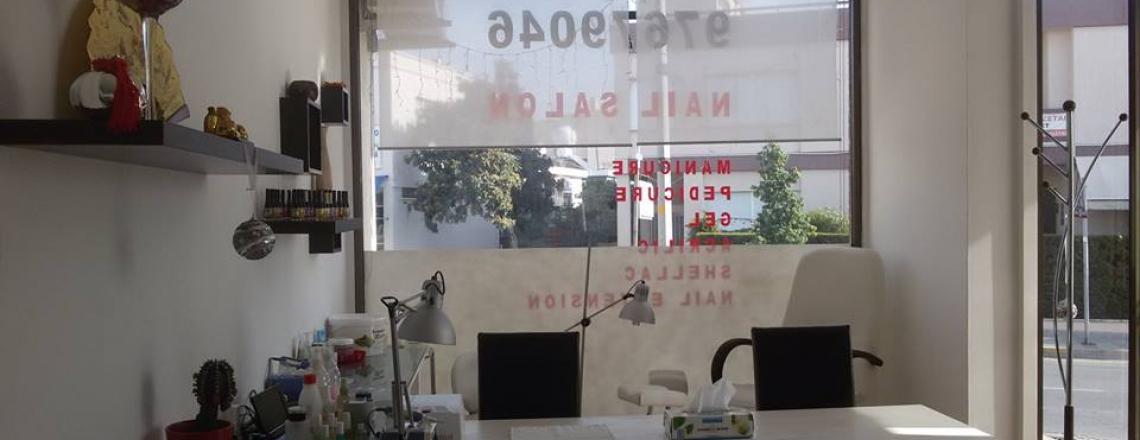 Omelea Beauty Salon, маникюрный салон Omelea в Лимассоле