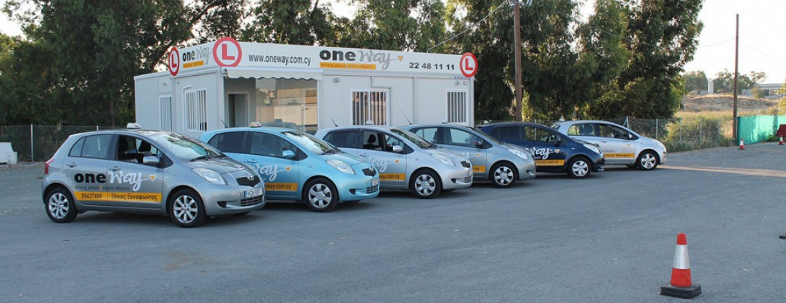 OneWay Driving School, автошкола OneWay в Никосии
