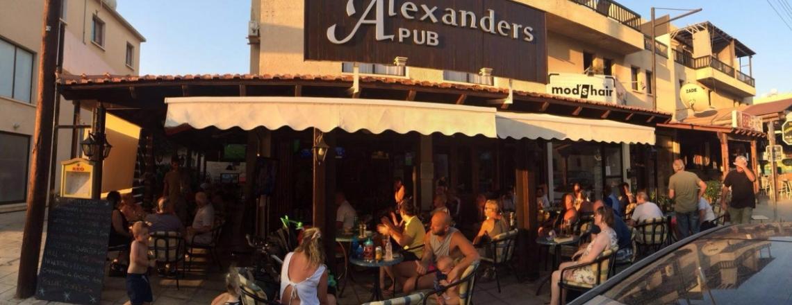 Паб Alexander's Pub в Пафосе