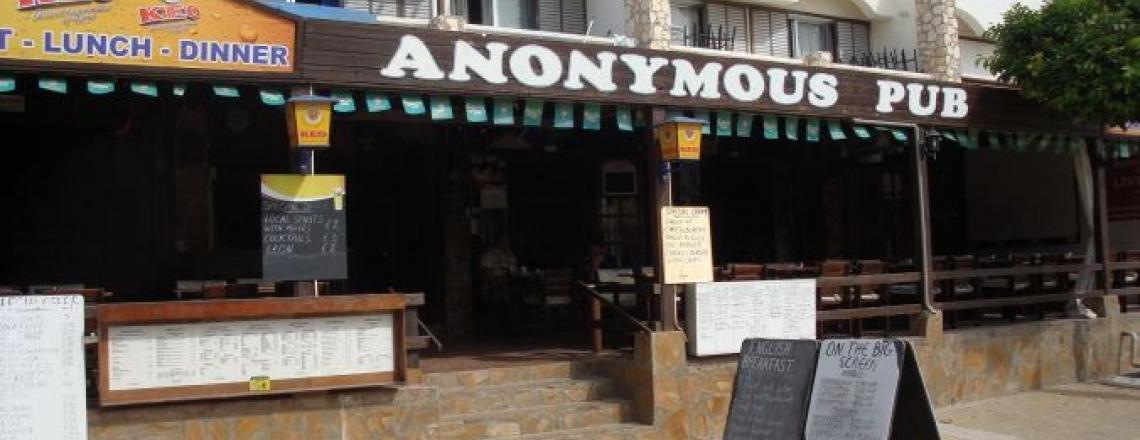 Паб Anonymous в Айя-Напе