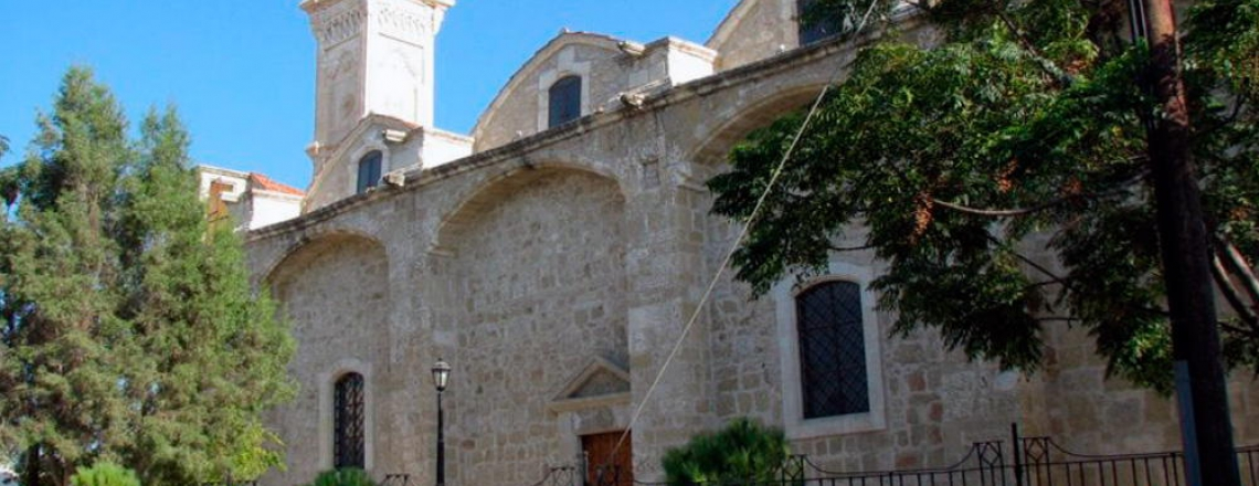 The Church of Virgin Mary of Chrysopolitissa in Larnaca