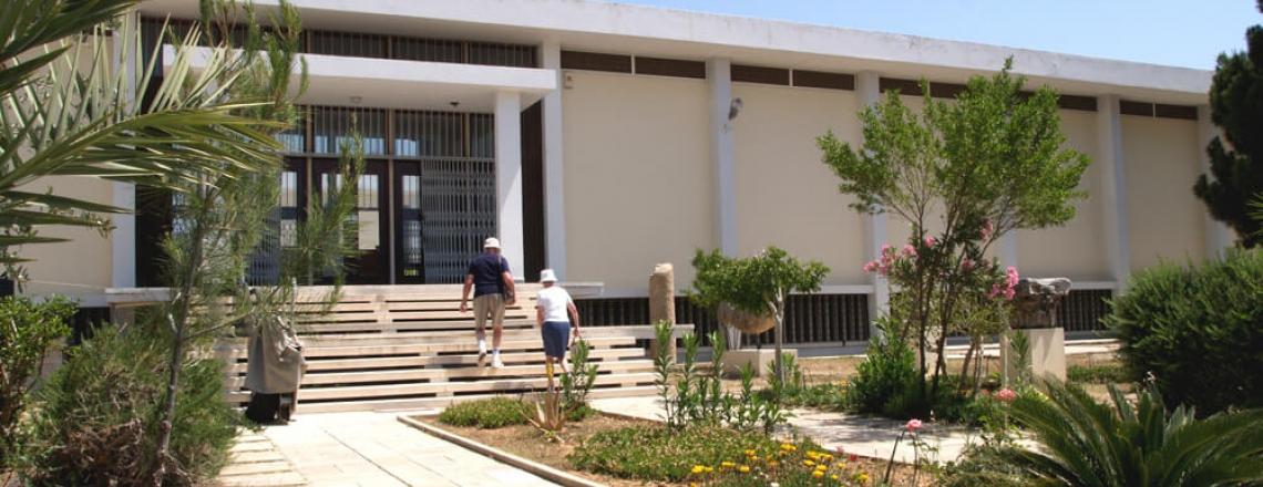 Paphos Archaeological Museum, Археологический музей Пафоса