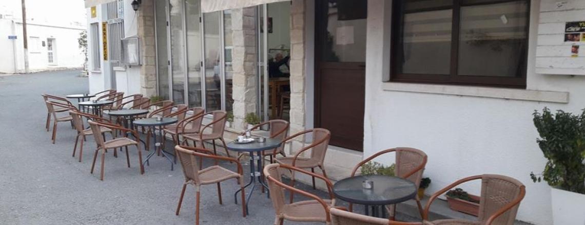Platia Cafe & Sports Bar, кафе и спорт-бар Platia в Пафосе