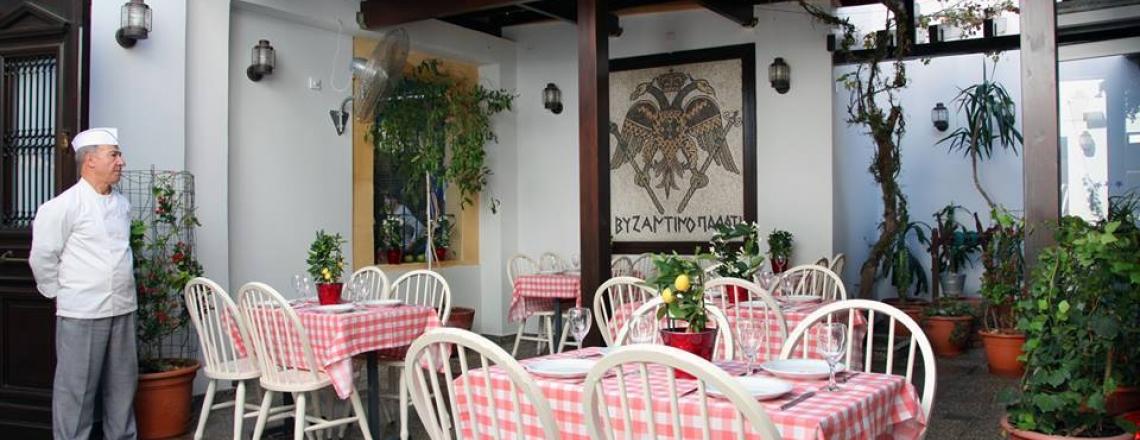 Byzantino Restaurant in Nicosia