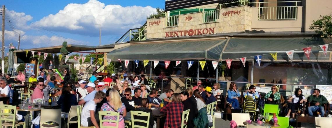 Ресторан Kentr'Oikon в районе Пафоса