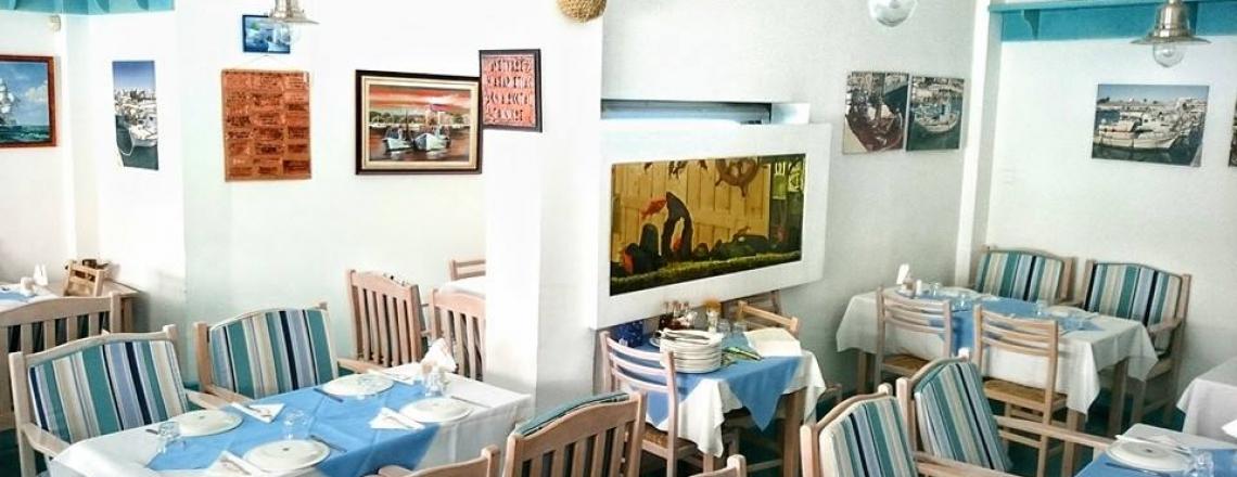 Ресторан Magirio Psarotaverna в Лимассоле