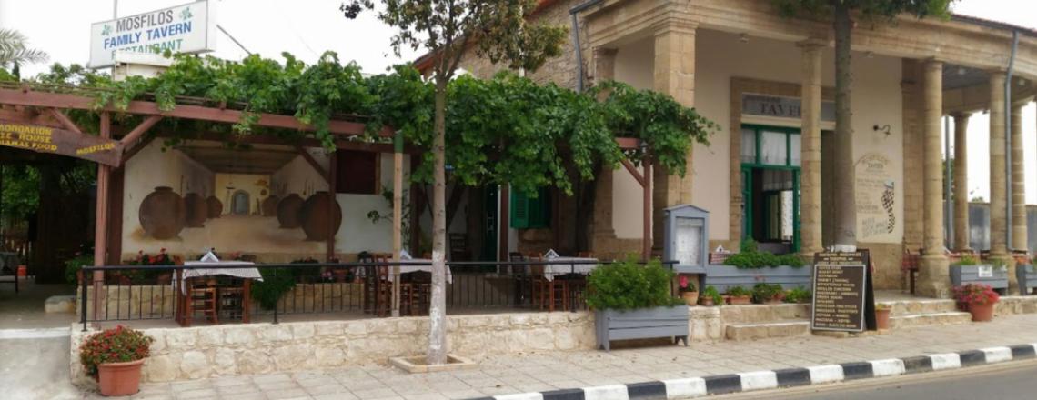 Ресторан Mosfilos Taverna в Полисе