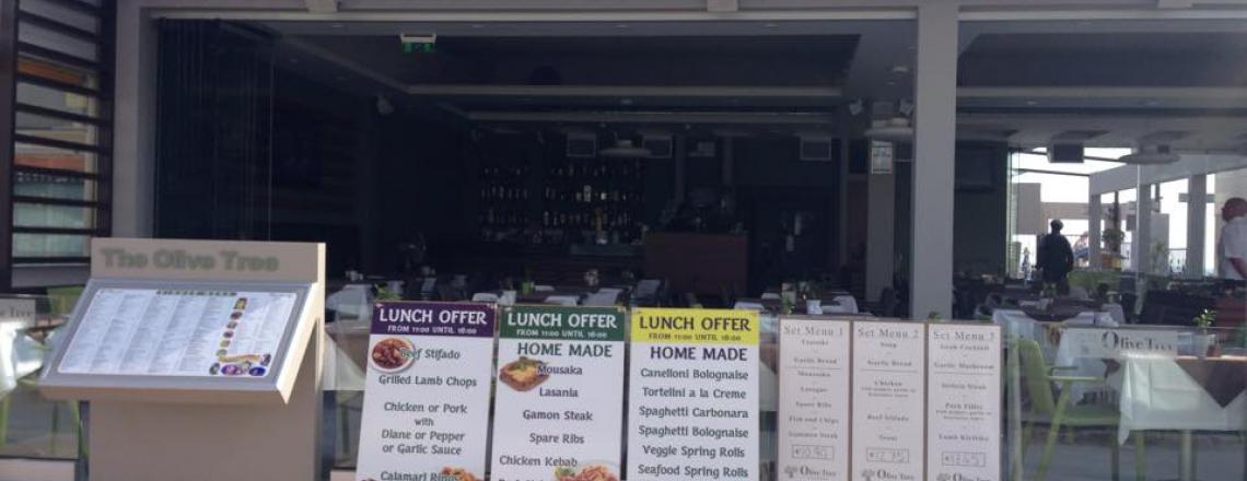 Ресторан Olive Tree в Айя-Напе