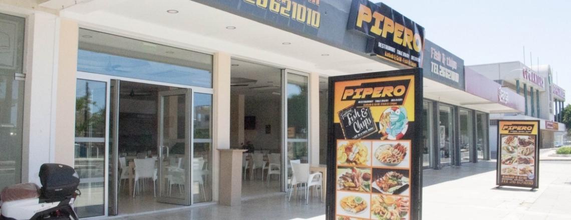 Ресторан Pipero в Пафосе