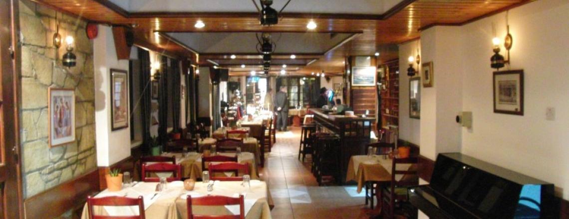 Ресторан Rimi в Никосии