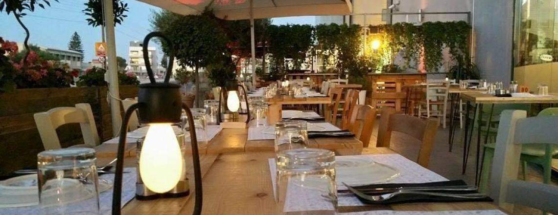 Ресторан Geusicleous 62 в Никосии
