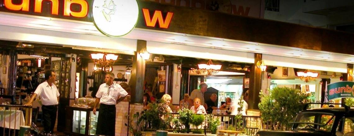 Ресторан Sunbow в Пафосе