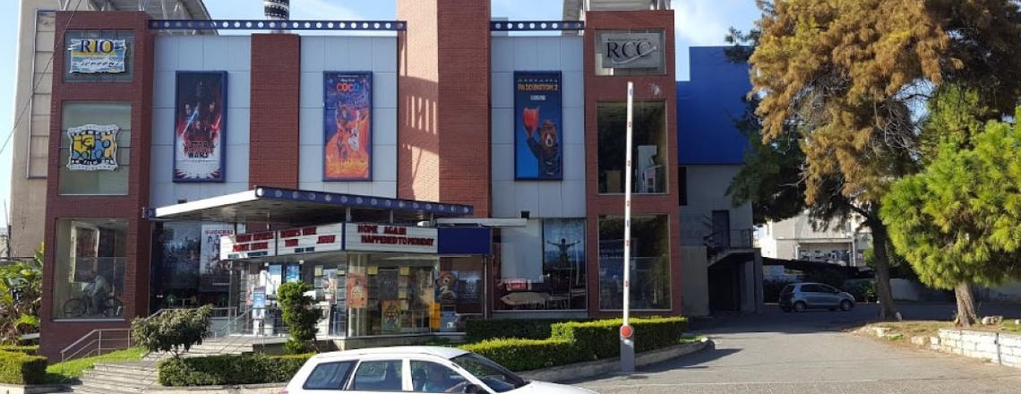 «Рио», Rio Cinema, кинотеатр в Лимассоле
