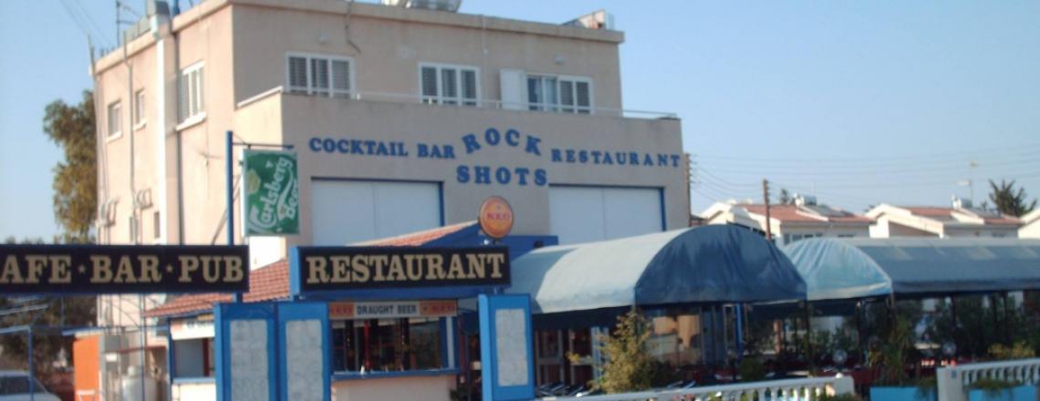 Rockshots Restaurant, ресторан и бар «РокШотс» в Ларнаке