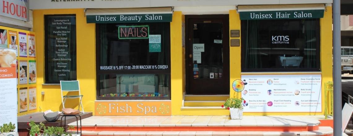 """""""Home of Holistics"""" Beauty Salon in Ayia Napa"""