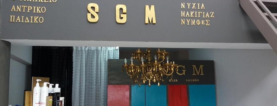 SGM Hair Salon, салон красоты SGM в Никосии