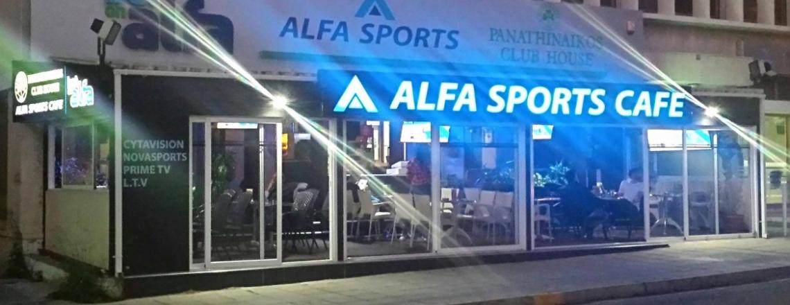 Спорт-кафе Alfa Sports Cafe в Никосии