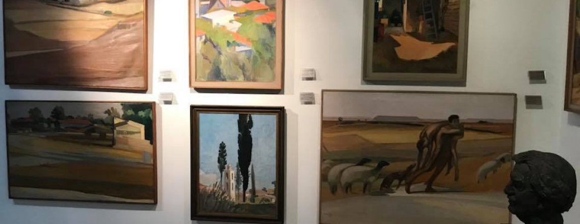 State Collection of Contemporary Art, Nicosia