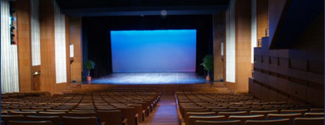 Strovolos Municipal Theater, Nicosia