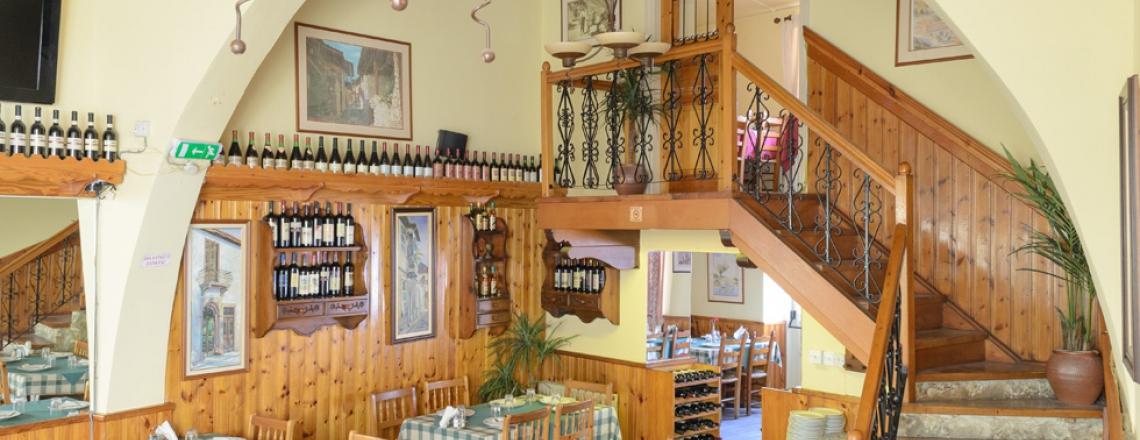Tavern Plaka, греческая таверна «Плака» в Никосии