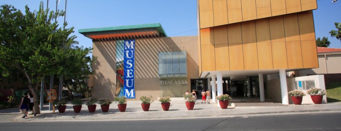 Thalassa Municipal Museum, музей «Талласа» в Айя-Напе